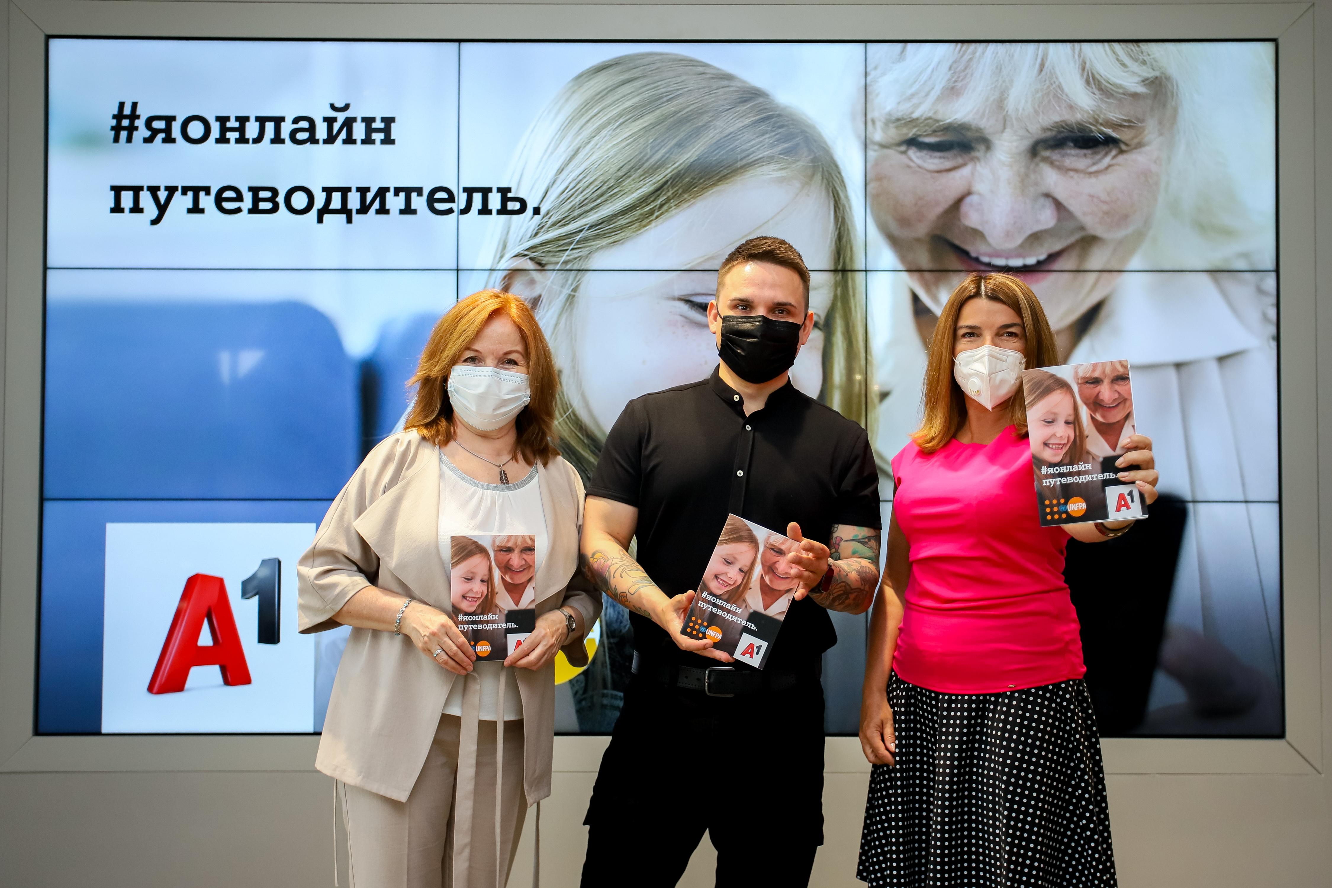 ЮНФПА и А1 Беларусь: новая программа по повышению цифровой грамотности людей старшего возраста