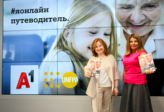 UNFPA & A1 Belarus launched new joint digital literacy program for older people