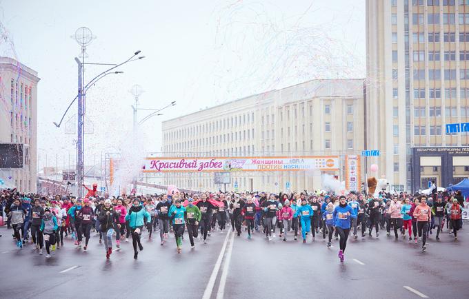 Женский забег против насилия Beauty Run в Минске 8 марта 2018 г.